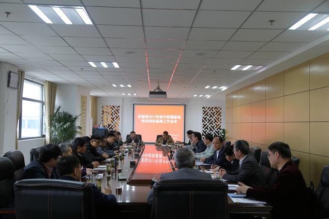 湖南中职学校网