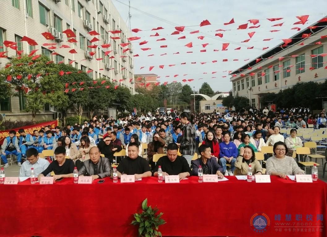 """长沙银河中等职业学校""""红心向党、职教放歌""""合唱比赛圆满结束"""