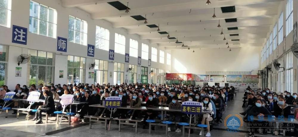 浏阳市职业中专学校召开2021届高三年级家长会