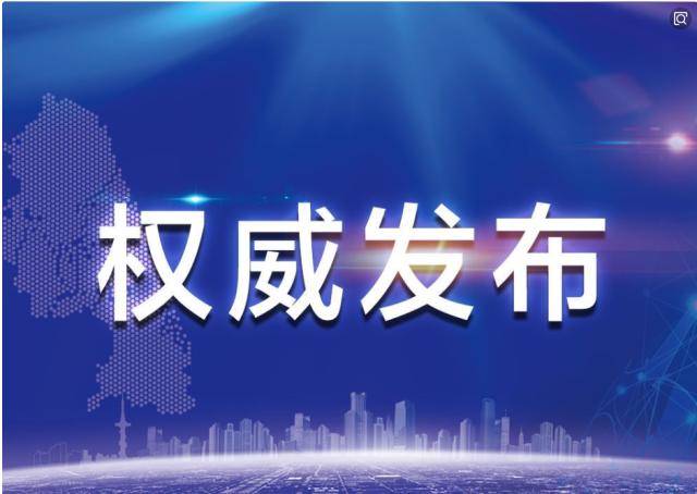 省委深改委第五次会议审议通过《湖南省职业教育改革实施方案》