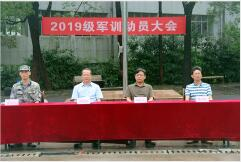 株洲市交通技工学校召开新生军训动员大会