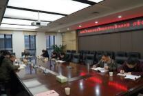 湖南工业高级技工学校党委理论学习中心组举行2020年第一次集体学习会