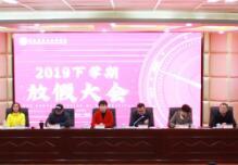 湖南省商业技师学院湖南省商业技师学院