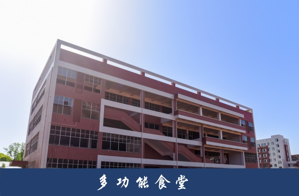 株洲市生物工程中等专业学校环境图片4