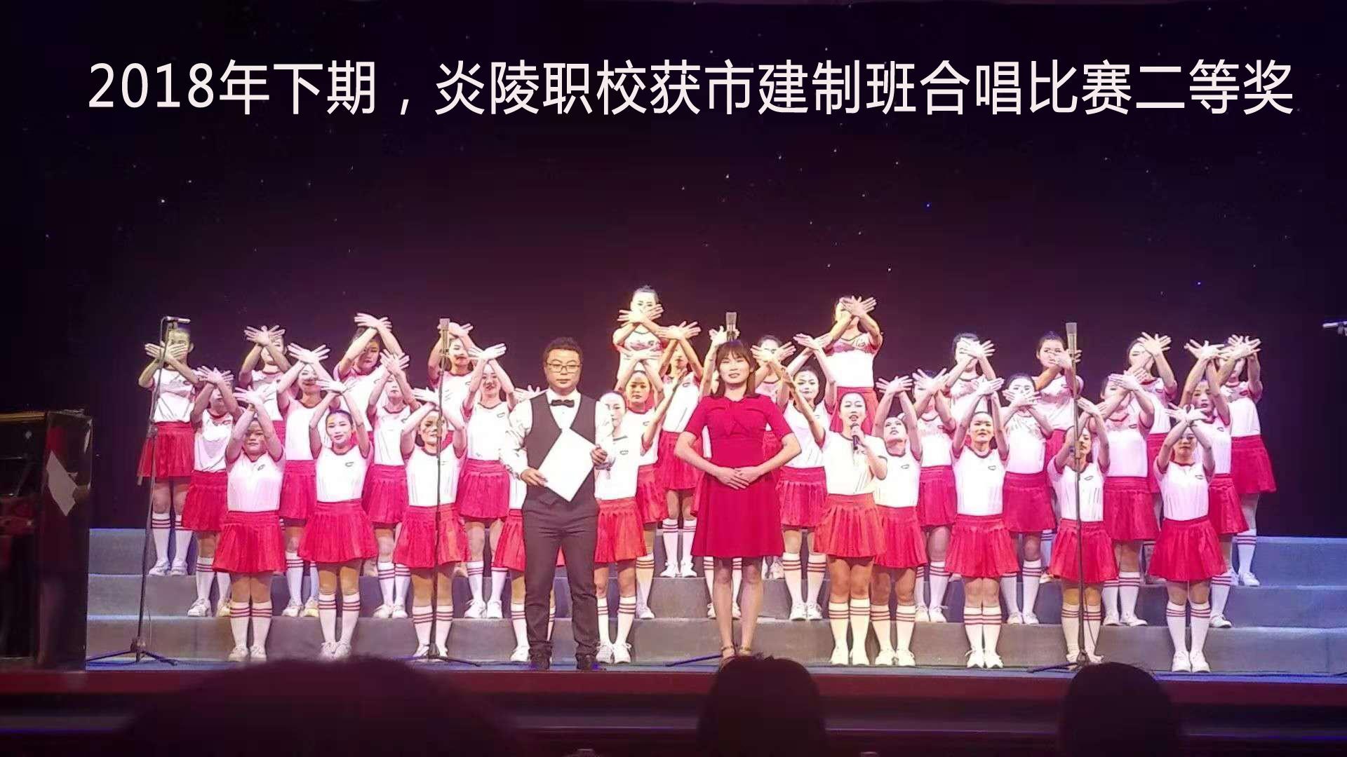 炎陵县职业技术学校学校校园环境图片6