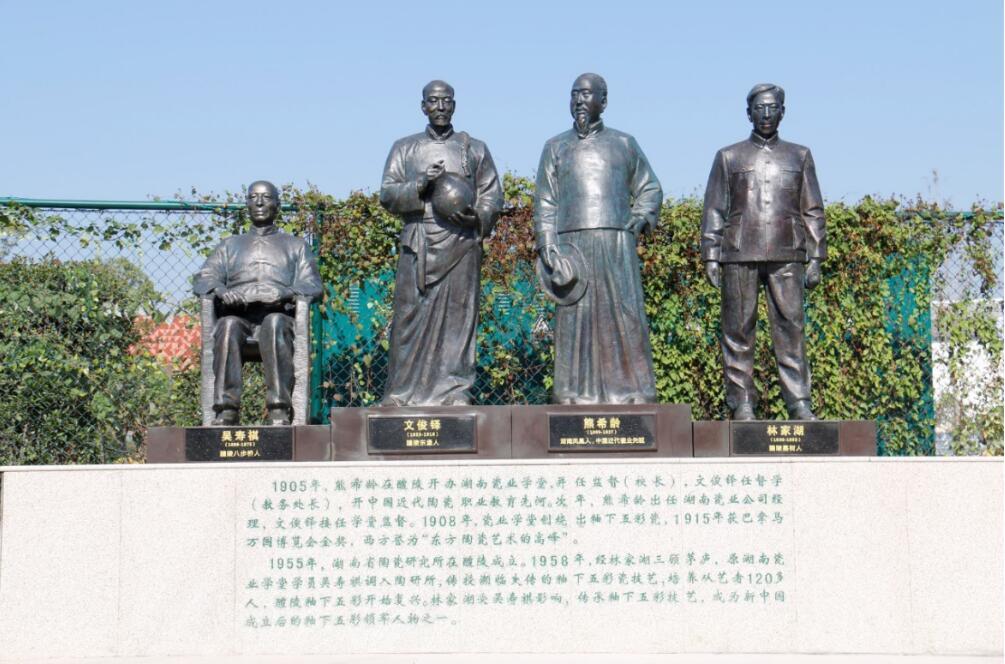 醴陵市陶瓷烟花职业技术学校环境图片5