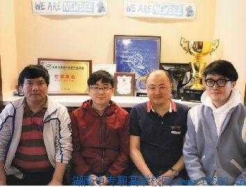 湖南中创智能科技技工学校两名学生入选TGA战队,代表湖南省征战全国比赛!