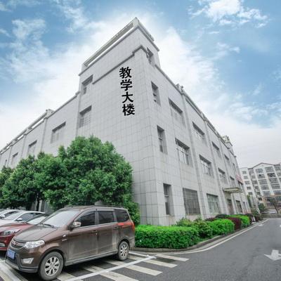 湖南曙光科技技工学校
