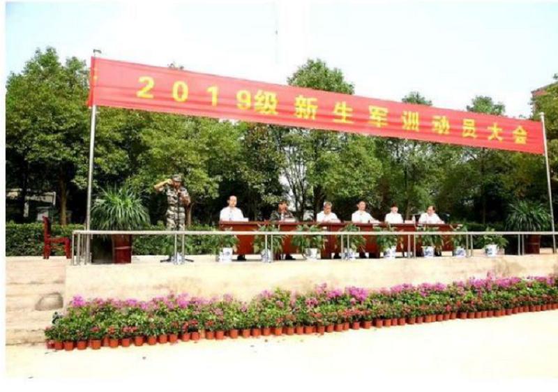 湖南中德交通技工学校