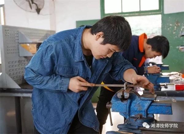 湘潭技师学院