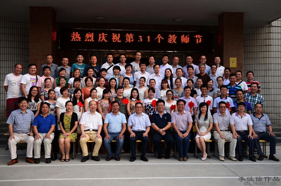 湖南省经济贸易高级技工学校