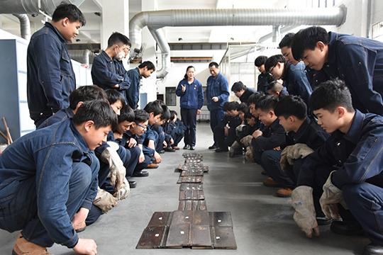 湘潭钢铁集团有限公司高级技工学校