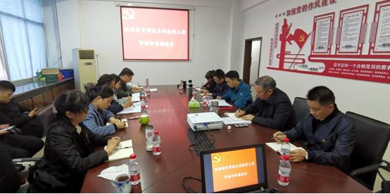 邵阳市卫生学校
