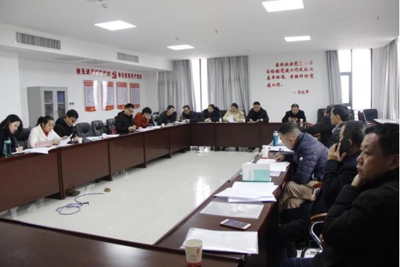 湖南工贸技师学院举行第九届第二次教职工代表大会