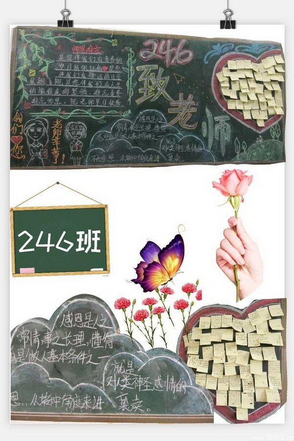 湘潭科技职业技术学校