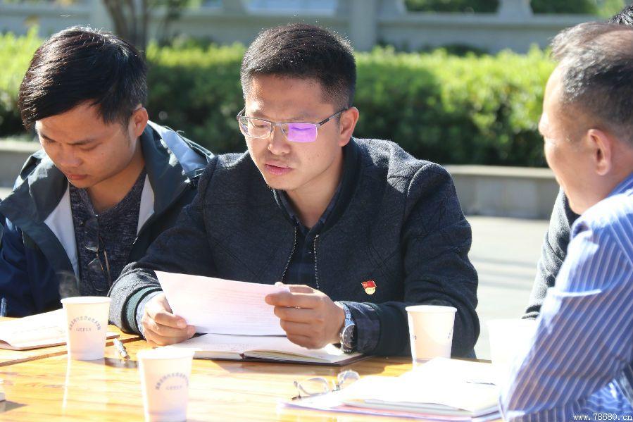 湖南吉利汽车职业技术学院