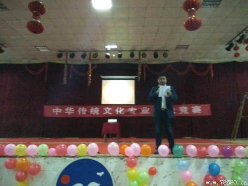 湘潭县科旺中等职业技术学校