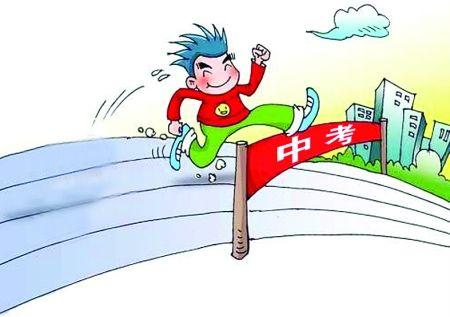 长沙中考时间延至7月16日至18日