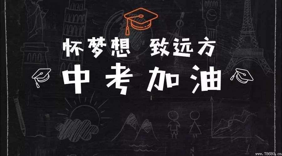 长沙中职学校,长沙中专学校,中考资讯