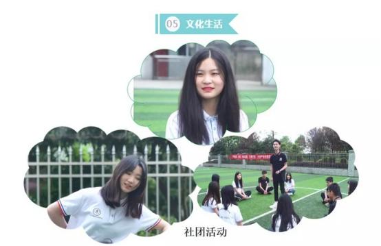 湘潭财经职业学校