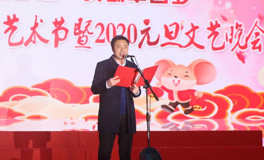 湖南省湘潭生物机电学校