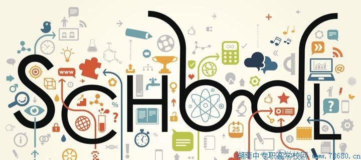 2020年湖南长沙中考实施方案
