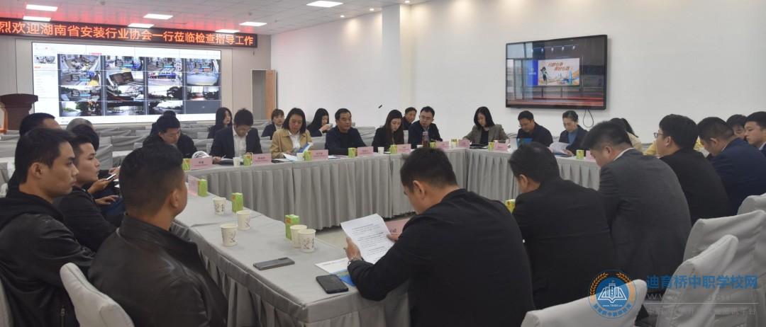 湖南省安装行业协会一行来湖南智云技工学校调研