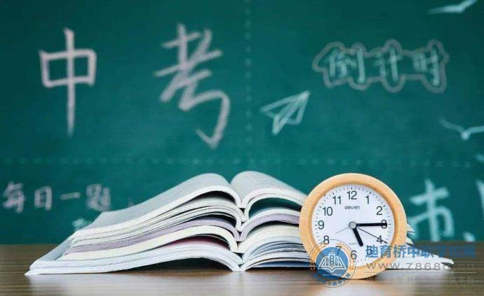 2021年湖南省中考时间安排汇总