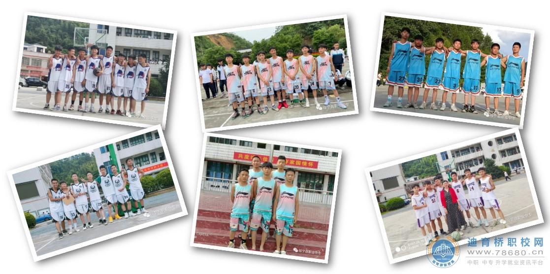 绥宁县职业中等专业学校2021年上期男子篮球、男女混合排球比赛圆满结束