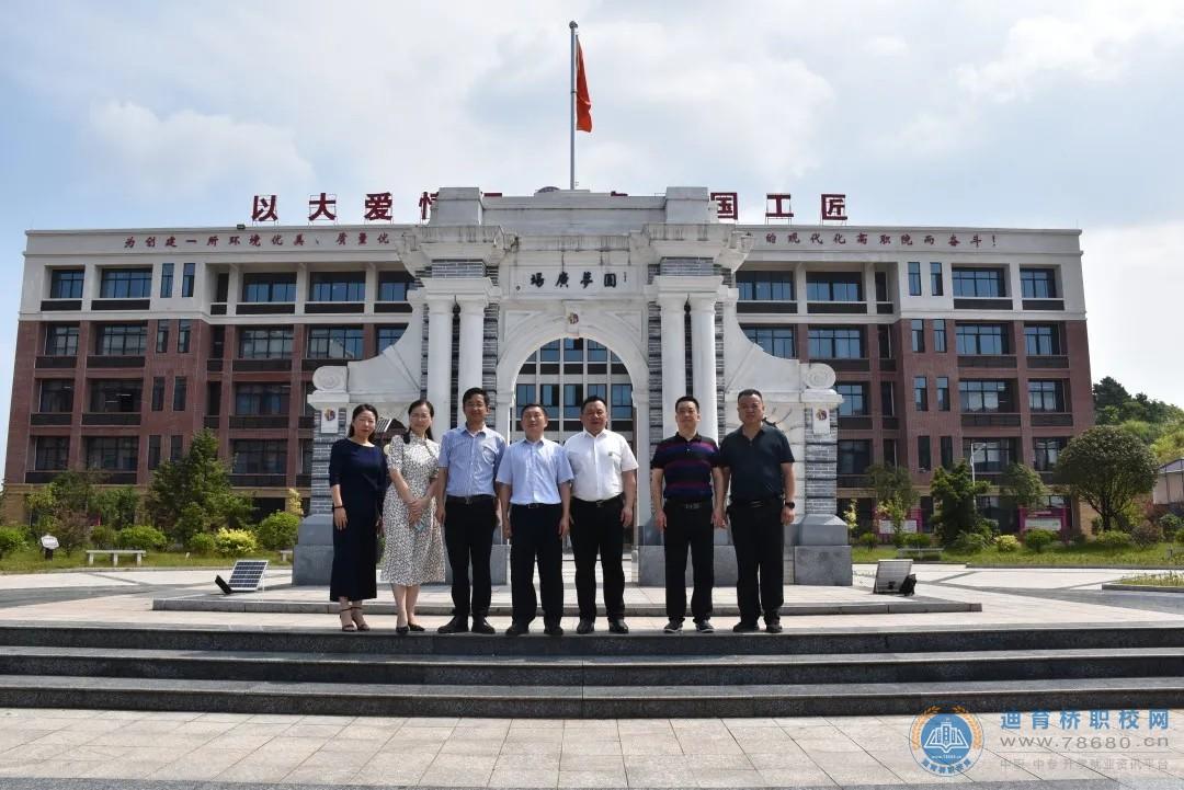 湖南省市教育部门领导莅临浏阳市中协高新科技学校调研指导
