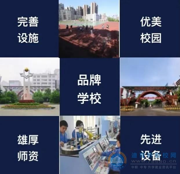 耒阳市中等职业技术学校2021年招生简章