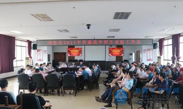 祁东县2021年普通高中招生计划录取6980人