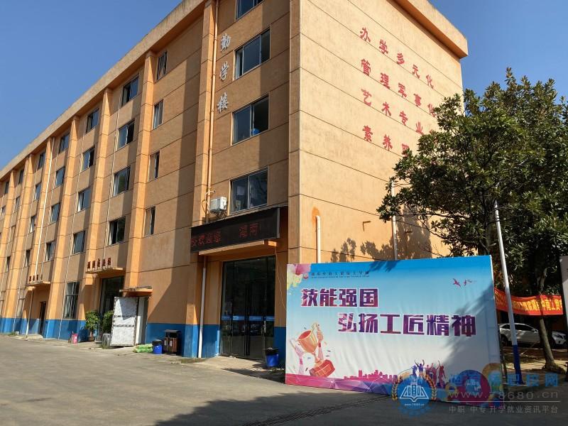 湖南中南工贸技工学校教学楼