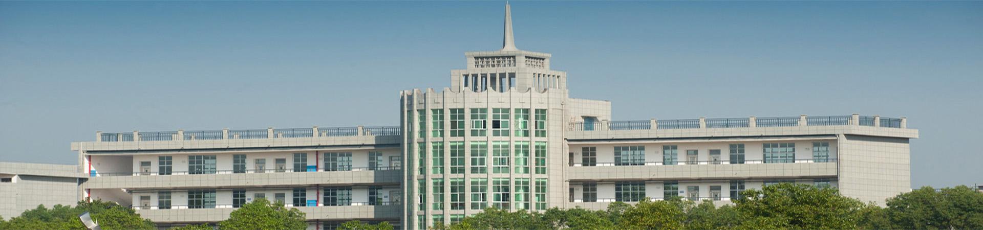 湖南省衡阳幼儿师范学校
