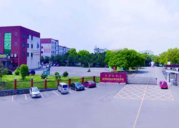 长沙市望城区职业中等专业学校