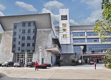 株洲铁航卫生中等职业技术学校