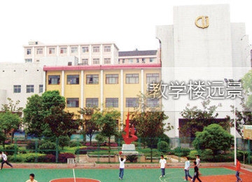 湖南轻工高级技工学校