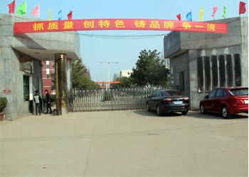 汉寿县职业中等专业学校