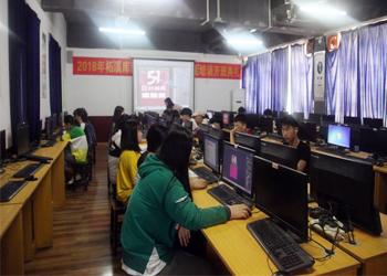 安化县技工学校