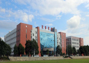 宜章县中等职业技术学校