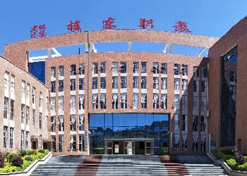 桂东县职业教育中心