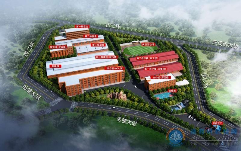 湖南中南工贸技工学校