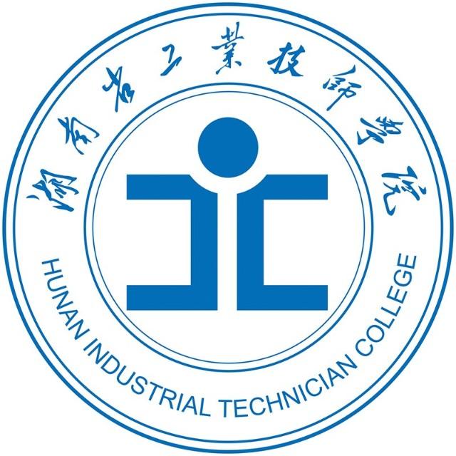 中南工业学校