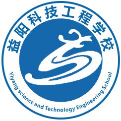 益阳科技工程学校