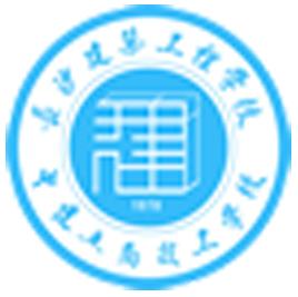 中建五局技工学校