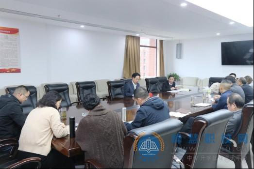 湖南省艺术学校组织开展2020年下半年党支部书记轮训