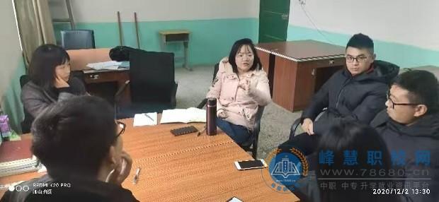 邵阳工业学校计算机应用和电子电器应用与维修专业参赛团队教师开展交流研讨活动