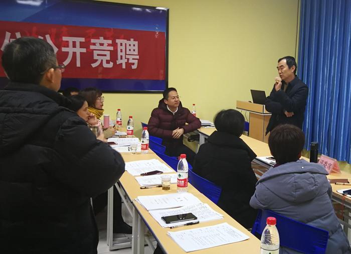长沙南方职业学院组织开展教师岗位竞聘试讲活动