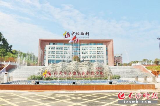 浏阳市中协高新科技学校竣工,首批招生1300人