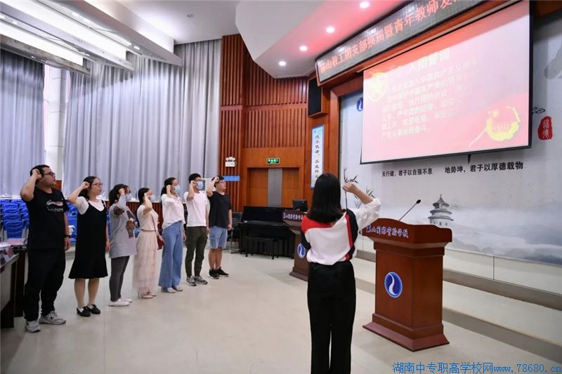 麓山国际:青年教师发展研究会正式成立